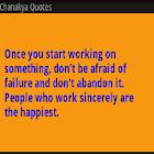 Chankay Quotes / Niti icon