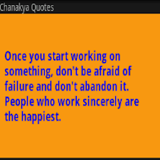 Chankay Quotes / Niti