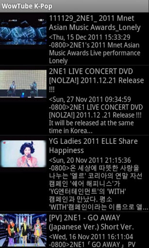 wowtube-k-pop for android screenshot