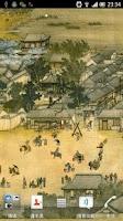 Screenshot of 清明上河圖動態壁紙系列之二