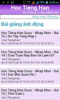 Screenshot of hoc tieng han