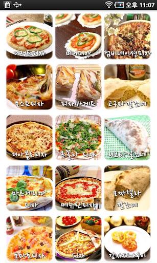 피자 레시피