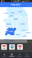 Screenshot of Encyclopedia of Korean Culture