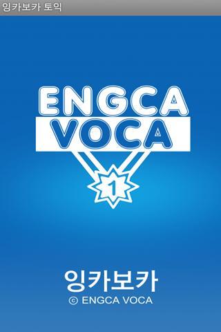 EngcaVoca TEPS Vocabulary