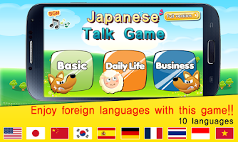 Screenshot of TS Japanese Talk Game