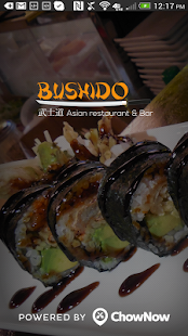 Bushido Asian Restaurant - screenshot