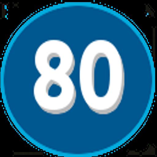 80 van de Langstraat (2013) LOGO-APP點子