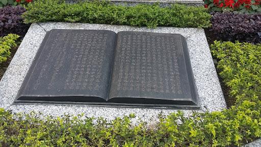 Kiang Wu Book Plaque