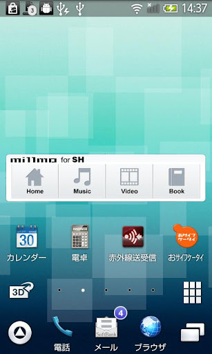millmo for SH widget softbank