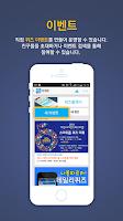 Screenshot of JOIN US KOREA -ThankyouAge-