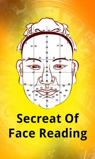 【免費娛樂App】Face Reading Secret-APP點子