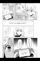 Screenshot of オンライン(漫画)