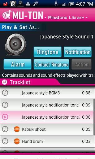 和風サウンドライブラリ1 MU-TON