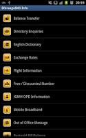 Screenshot of DhiraaguSMS Info