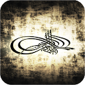 In the name of Allah wallpaper icon
