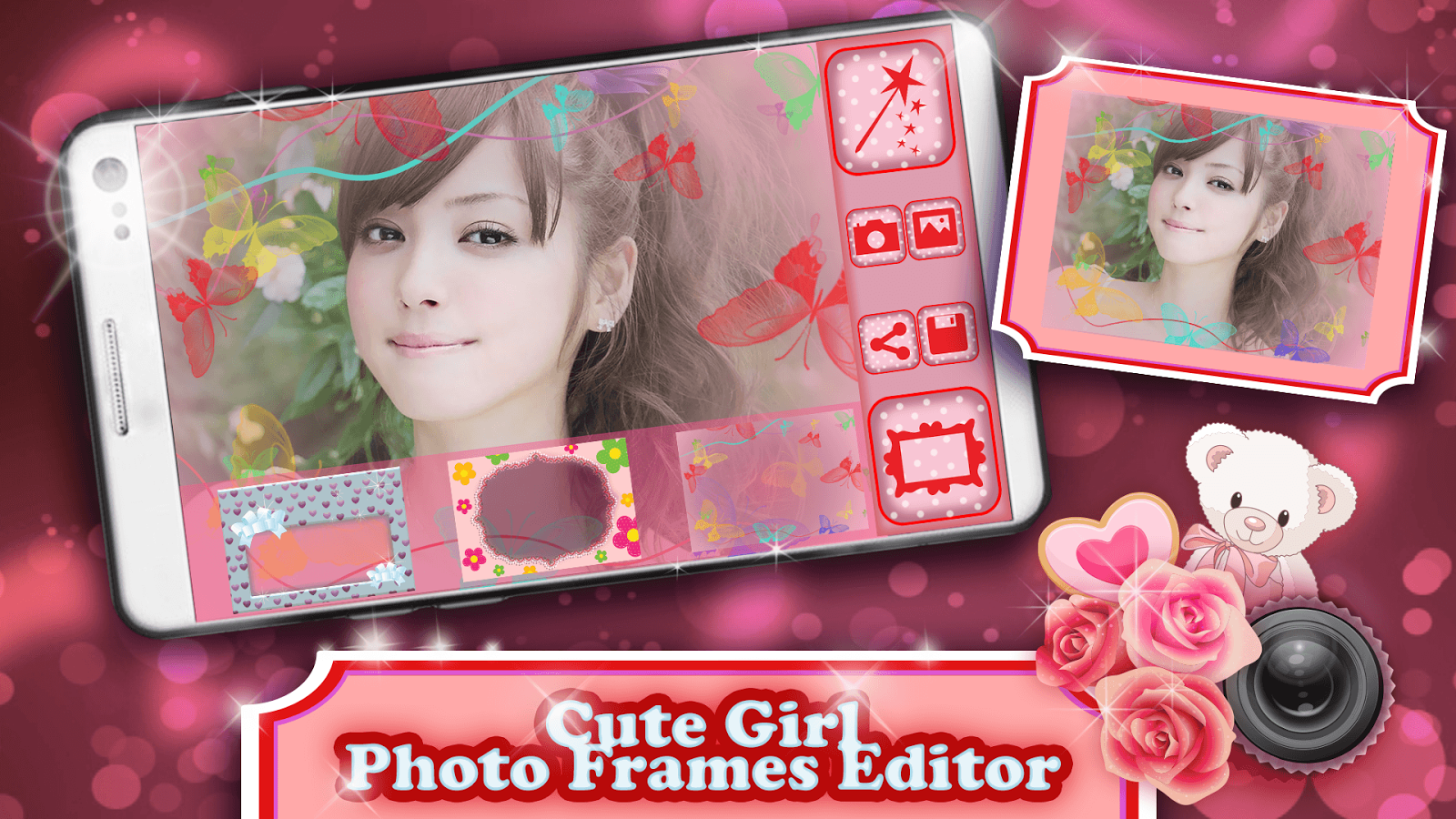 My little girl photo frame All effects - PhotoFunia: Free pic editor online with