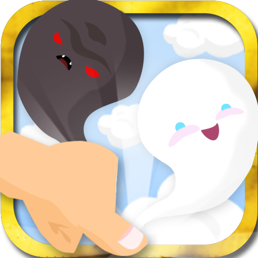 魂の収集家 街機 App LOGO-APP試玩