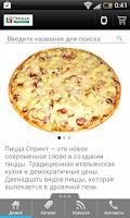 Screenshot of Pizza Sprint