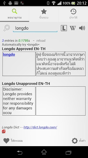 Thai Dict - Easy Dictionary APK