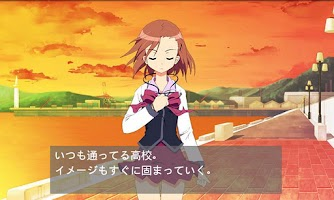 Screenshot of うちのせんにんはブラをしない【不思議系美少女ADV】