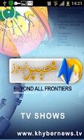 Screenshot of Khyber News