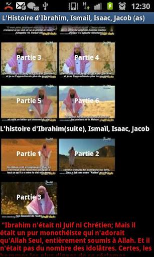 【免費媒體與影片App】5-Histoire du prophete IBRAHIM-APP點子