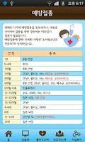 Screenshot of 곽생로여성병원