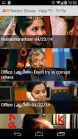 Screenshot of Star Vijay Tv