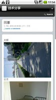 Screenshot of 图博客