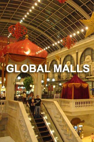 GM Malls