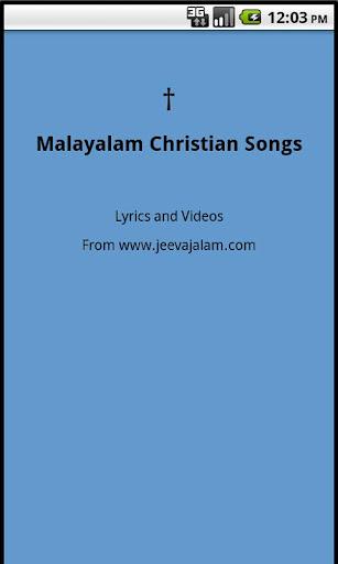 Jeeva Jalam Song Book