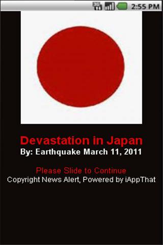 東日本大震災速報