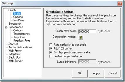 net_monitor02