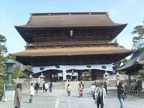 Sanmon Gate