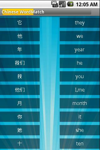 Learn Chinese @ HSK.HK