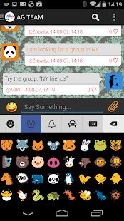 Anonymous Grouping - screenshot