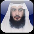 App Ahmed ELAgamy apk for kindle fire