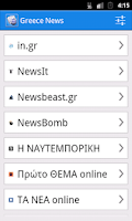 Screenshot of Greece News