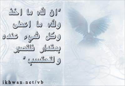 http://lh6.ggpht.com/graphic.almultaqa/RhnOKlHiRcI/AAAAAAAAAA0/ayLG2saeRGE/s400/g1431333+copy.jpg