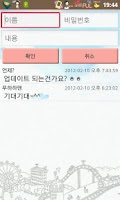 Screenshot of 푸하하, 열라 웃겨~