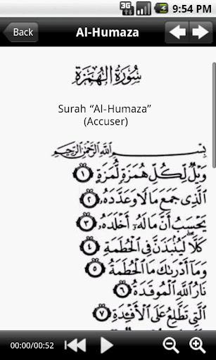 Quran. Suras.