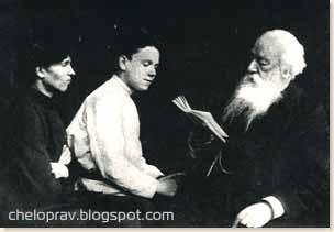 Стасов Владимир Васильевич и молодой...