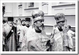 Прот. Валентин Негода і прот. Петро Влодек. 1000 років хрещення Київської Русі в Луцьку. Як це було 21 червня 1988 року.