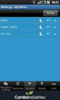 Screenshot of Meteo.gr