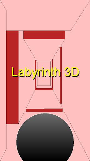 玩解謎App|Labyrinth 3D (AD)免費|APP試玩