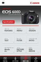 Screenshot of EOS 600D