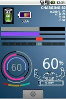 Screenshot of Battery Designer