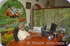 Vishwanath at workdesk at Bangalore