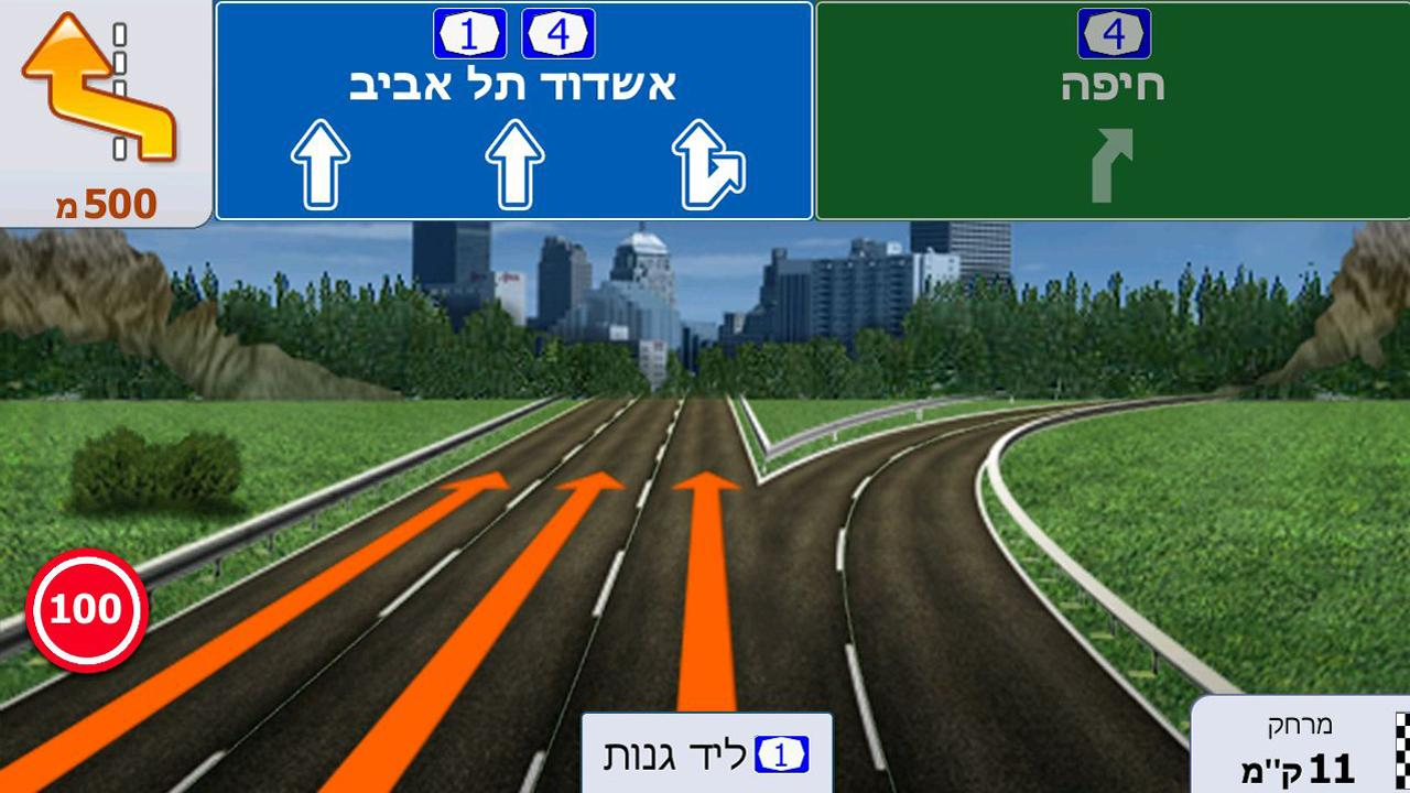 Igo Primo Israel Android Apps On Google Play