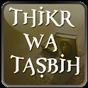 Thikr & Tasbih icon